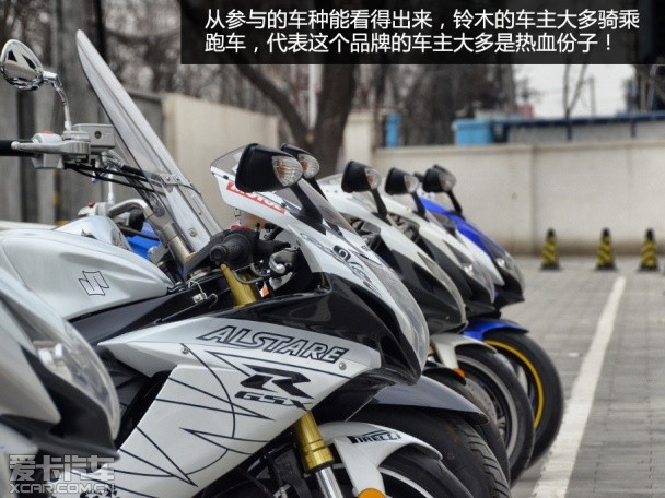 北京铃木标准店正式开业