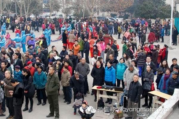 大阳举办2015年春节广场文化活动
