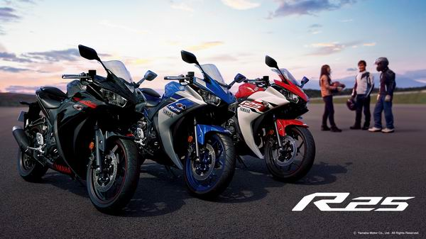 Yamaha在印尼设立新的研发公司