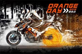 解你极速狂飙的渴KTM橙色日活动报名中