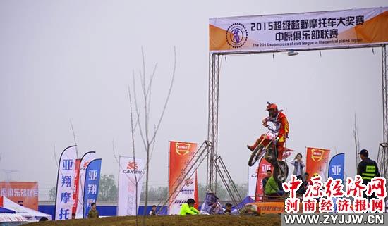 河南超级越野摩托车赛巩义站五一开赛