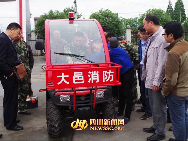 大邑添十辆四轮消防摩托车用于农村火灾扑救
