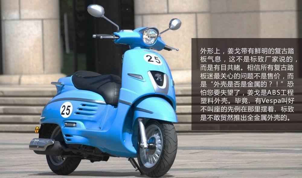 本田摩托锁车接线图