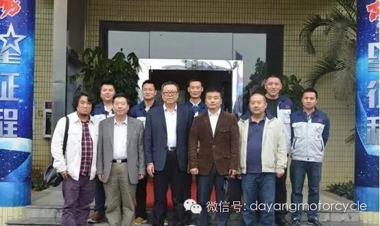北易公司总经理视察大阳电动车东莞工厂