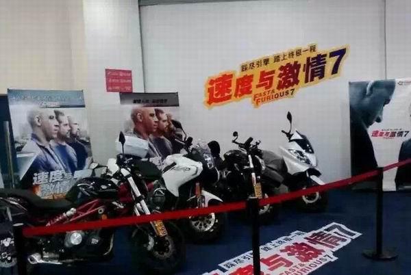 贝纳利四川影院相约《速度与激情7》!