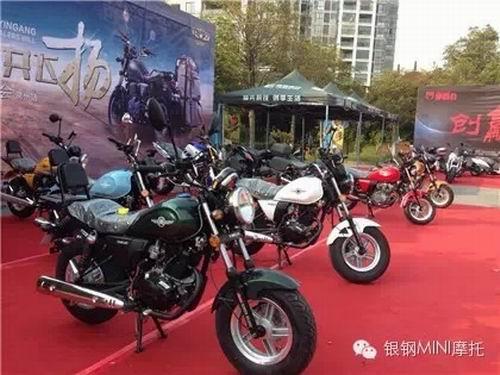 创新聚势共飞扬2015银钢摩托经销商会(常州站)