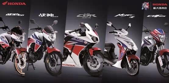 三色战神首次登陆中国摩托车公路锦标赛CRRC