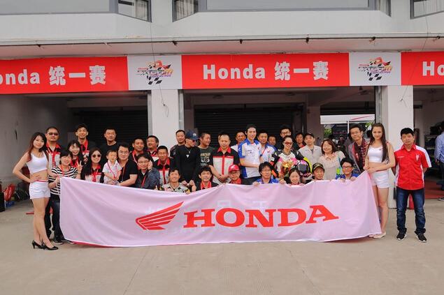 新大洲本田CBR300R首登Honda统一赛