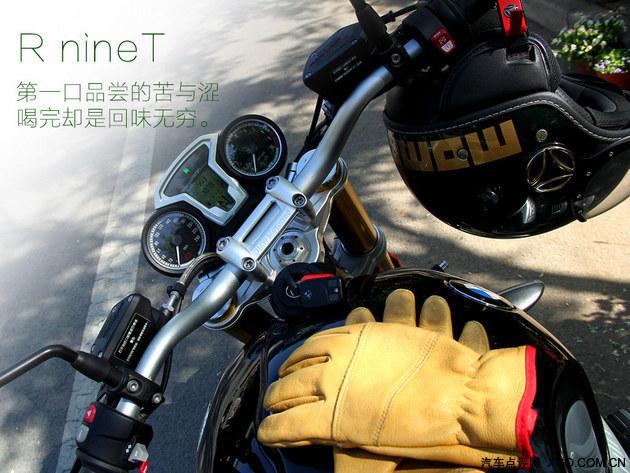 烈马浓情试驾宝马RnineT复古摩托车