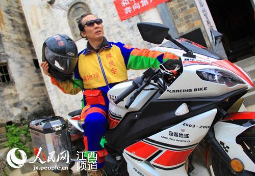 """""""和平使者""""陈良全从婺源出发骑摩托车环游世界"""