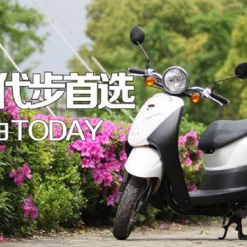 自由50TODAY.本田