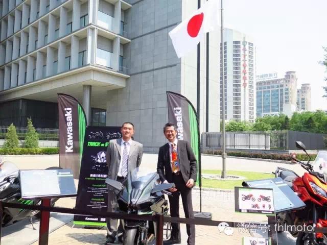 风火轮北京川崎品牌受邀参加日本使馆文化节活动