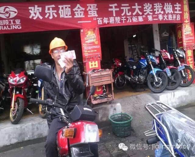 """百年嘉陵千万钜惠""""欢乐砸金蛋千元大奖我做主"""""""