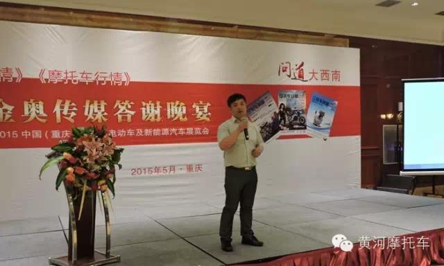 2015年黄河摩托车重庆三轮车展圆满谢幕
