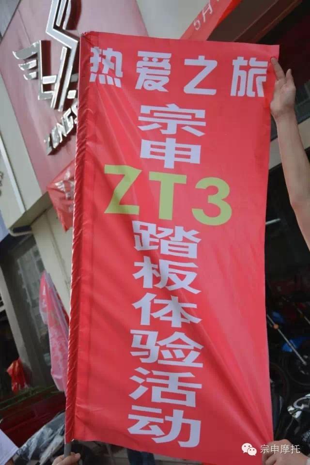 热·爱之旅:潮转多彩贵州,和中国最普通的用户一起热