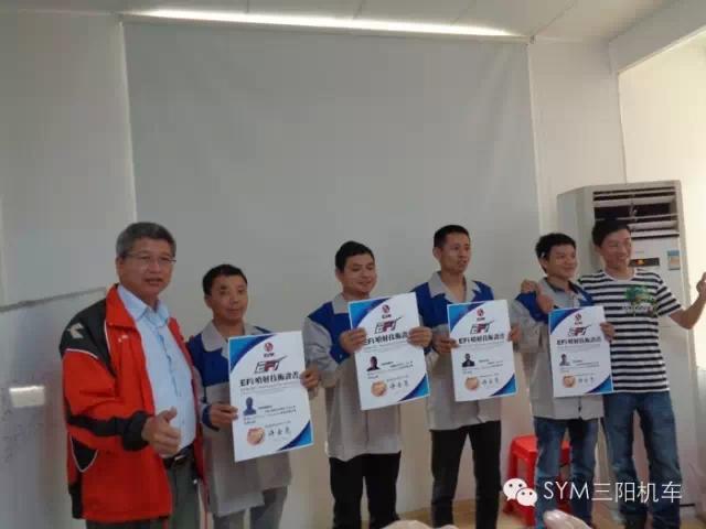 三阳机车EFI电喷引擎教育训练(湖南站)圆满结束