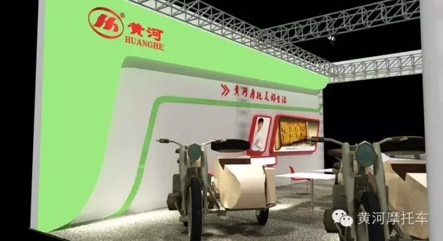 黄河摩托车将于5月20日在重庆摩托车、电动车及新能