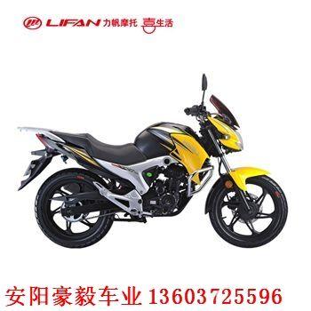 力帆摩托 LF150-10B/KP150 (牛摩网交易担保)