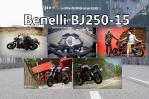 钱江/贝纳利 小黄龙250加速极速测试(BJ250-15)