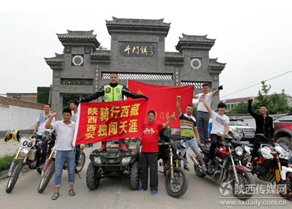 陕西30岁农民骑行西藏独∮闯天涯
