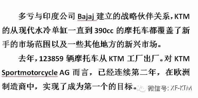 1994年�@一年:KTM改名��KTMSportmotorcycleAG