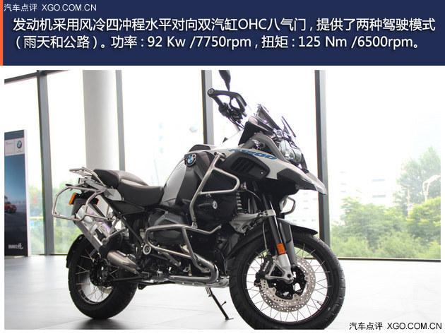 用GS的方式享受世界宝马摩托车R1200GS