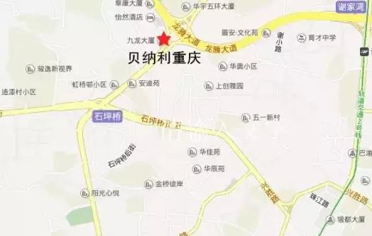 贝纳利重庆龙庭重机俱乐部――第四季安全驾驶培训