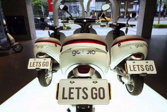 Gogoro电动摩托车台湾发售,约合27481.6元