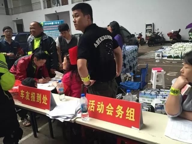 2015中国(石台)徽游铁骑十二周年庆典纪实