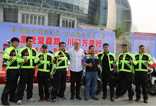 菏泽:摩托车1.8万公里川藏骑行活动启动