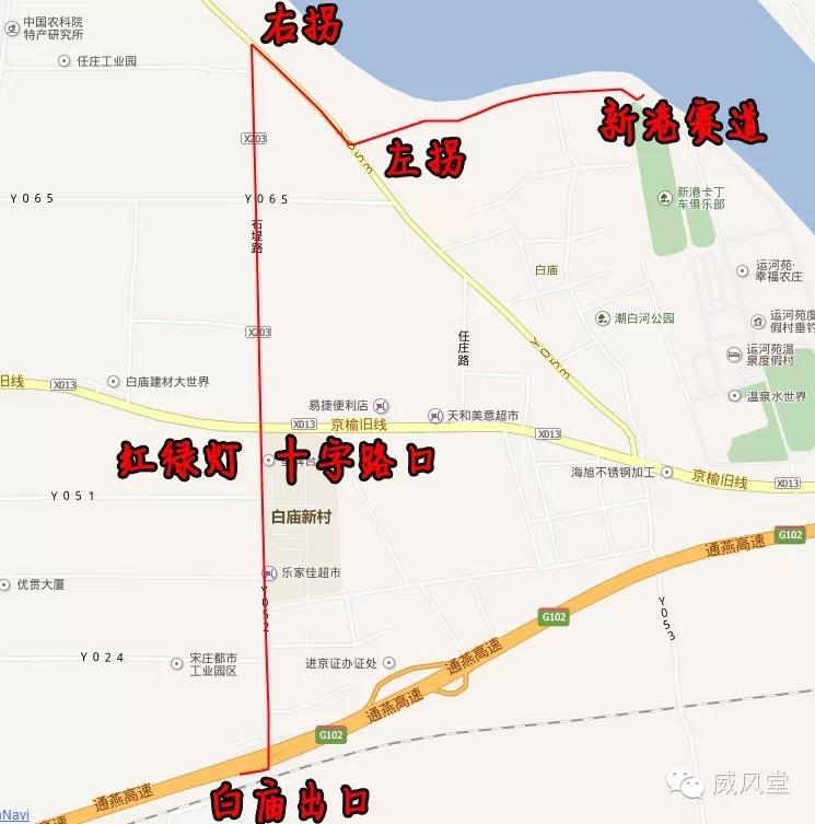 2015摩托车激情赛道嘉年华第2站飞鹰原厂组换为电喷