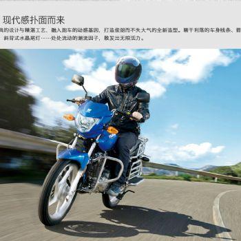 豪爵翼爽HJ150-23A带平衡轴豪爵摩托车豪爵街车