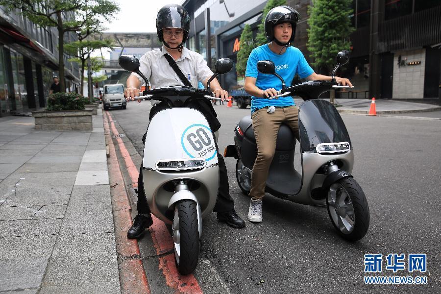 gogoro智能电动摩托车在台湾上市