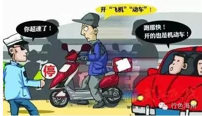 """一道别样风景海南有一种街头叫""""摩托车爹"""""""