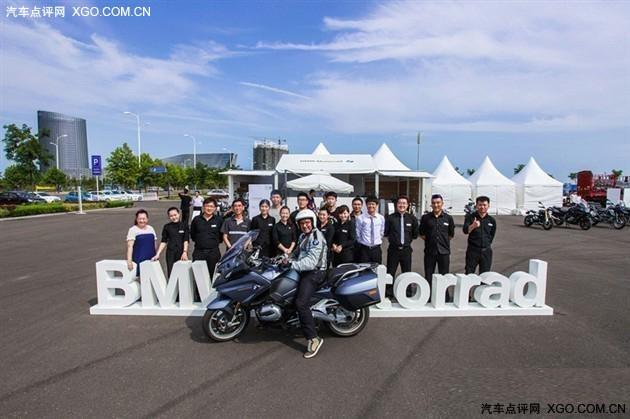 2015BMWMotorrad巡展安徽站即将开启