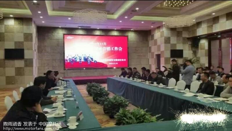 建设摩托靓丽登场13届重庆国际摩博会