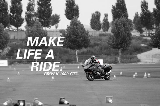 2015年BMW摩托车全国巡展青岛站圆满结束