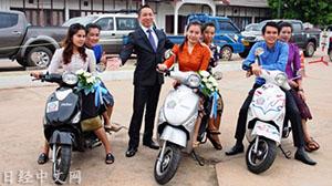 海尔将在老挝销售电动黄金城:采用日本技术