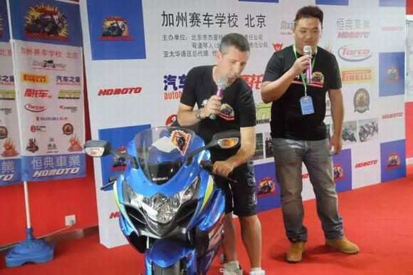 美国加州赛车学校来京开教学课程