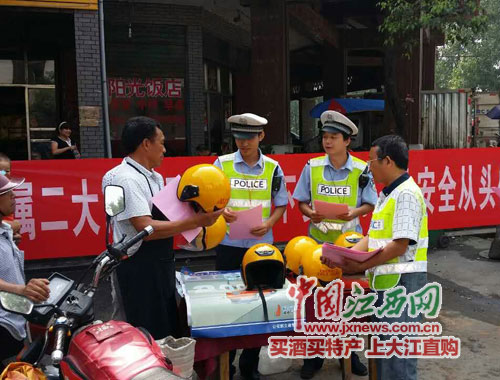 宜春交警给320国道沿途农村黄金城驾驶员发放安全头