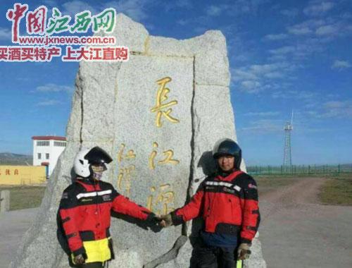 10500公里征程夫妻两一路向西