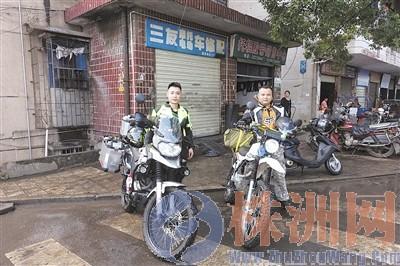 """""""摩托达人""""韩光:骑车跑遍大半个中国,还因摩托得"""