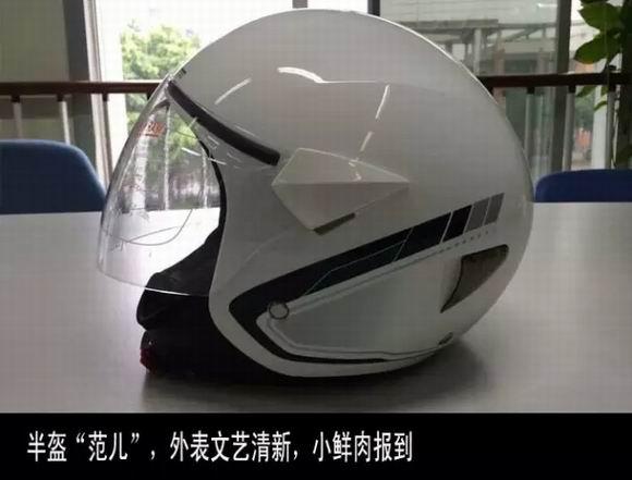 比亚乔专属定制头盔试用