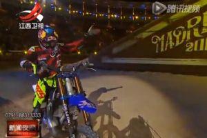 红牛极限摩托车特技赛:法国选手夺桂冠