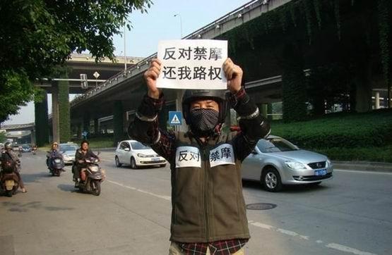 烧车抗法是恶勇摩托维权需理性