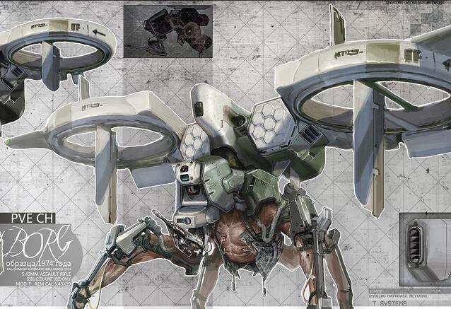 """空间绞杀―3.5维武器""""飞行摩托"""""""