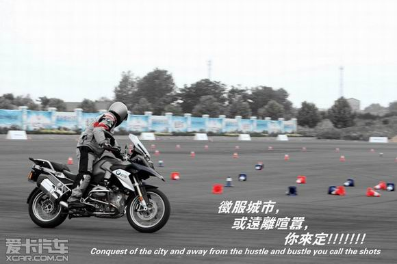 2015年宝马摩托车全国巡展青岛站落幕