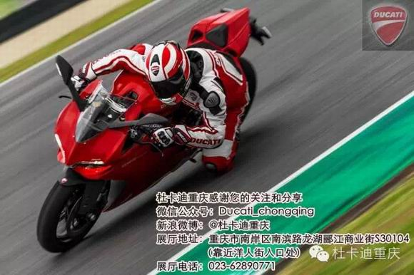 超跑新标杆:杜卡迪1299Panigale