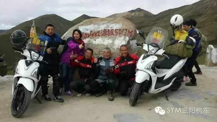 湖南嘉禾三��M藏�F行程�蟮�