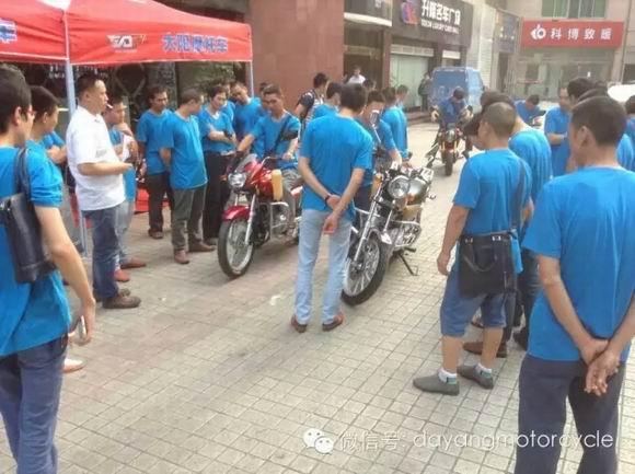 重庆分区域召开大阳新品跨骑车推广会,效果显著!